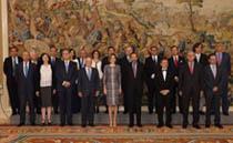 Primer acto oficial de S.M. La Reina como Presidenta de Honor de la Asociación de Amigos del Museo Reina Sofía